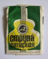 Vintage Soviet Russian Metal Strings Guitar №2 in Original Packing 1977 USSR