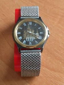 Watches LUCH  quartz working condition