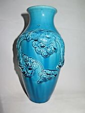 """Chinese Old Majolica Turquoise Vase with Dragon Design 10"""" Tall"""