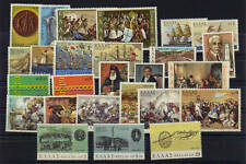 Greece  Complete year set 1971 MNH **.