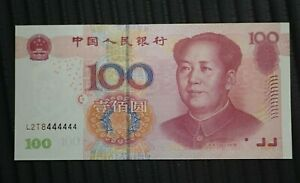 error-2005 China 100 yuan with almost solid number 28 444444