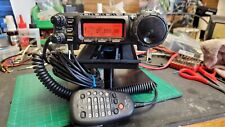 Yaesu FT-857 Transceiver HF - VHF - UHF