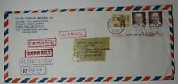 Korea Airmail Cover USA Registered Express OAF GU 1986 Bug Technology Co Sc#1268