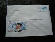 UKRAINE - enveloppe entier 2000 (cy51)
