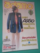 B ADAMO N 7 Rarissimo con FIGURINE 1981 Celentano Pino d'Angiò Paul Newman