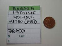 Single coin from BULGARIA, 1 stotinka, 1951, UNC, Km 50 (1951)