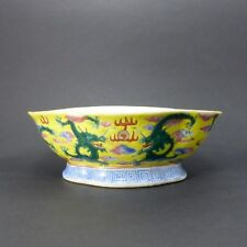 Coupe polylobée Guangxu XIXe-XXe siècle Chine 19th C Chinese lobed bowl Guangxu