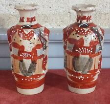 paire petits vases Satsuma asie chine