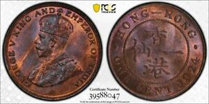 Hong Kong George V 1 cent 1924 GEM uncirculated PCGS MS65 RB