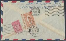 SAUDI ARABIA 1959 ADEN AIR MAIL JEDDAH TO ADEN CAMP FRANKED 4p AIR MAIL SG 359