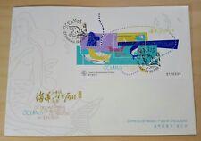 1998 Macau Oceans Life Souvenir Sheet Stamp S/S FDC 澳门海洋生态小型张首日封