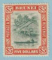 BRUNEI 74  MINT VERY LIGHTLY HINGED OG * NO FAULTS EXTRA FINE!