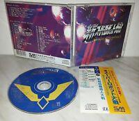 CD SHIN SUPER ROBOT TAISEN - POWERFUL MUSIC BATTLE II - A&G 011 - TAIWAN