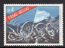 GREECE MNH 1976 SG1333 Anniversary of the Fall of Missolonghi