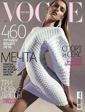 Russia Women's Magazine VOGUE July 2012 Lily Donaldson Celebrity Fashion
