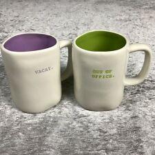 Rae Dunn Magenta Summer Mug set Out Of Office green and VACAY purple
