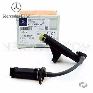 For Mercedes C CL CLK E G ML S SL SLK Class Genuine Engine Oil Level Sensor NEW