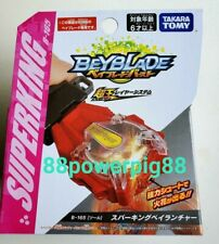 Takara Tomy Beyblade Burst B-165 Superking Bey Launcher Red Right Spin US Seller