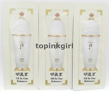 The History of WHOO All In One Balancer 30pcs Skin Multi Balancer New Anti Aging