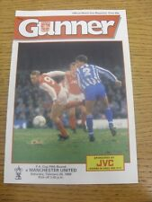 20/02/1988 Arsenal v Manchester United [FA Cup] . Any faults are noted in bracke