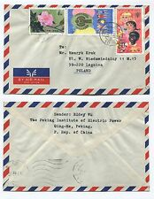 K714, CHINA, COVER TO POLAND 1980 W. 3 STAMPS.