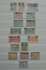 Saudi Arabia Stamps - Small Collection - E1