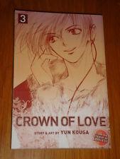 CROWN OF LOVE VOL 3 VIZ MEDIA SHOJO BEAT MANGA YUN KOUGA GRAPHIC NOVEL