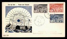 DR WHO 1958 FRENCH ANTARCTIC FSAT FDC PAC CACHET COMBO  f96391