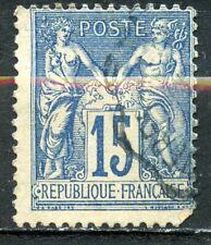 France, 1876, Scott # 69, Used, hinged