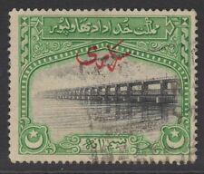PAKISTAN-BAHAWALPUR SGO1 1945 ½a BLACK & GREEN FINE USED