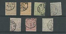 Nederland PW1-7   Postbewijs serie  VFU/gebr CV 475 €