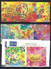 Hong Kong 2012 ~ 2016 2017 2018 2019 SILK New Year Dragon - PIG stamp + CERT
