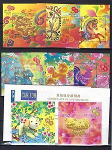 China Hong Kong 2012 ~  2019 2020 2021 SILK New Year Dragon  - OX Stamp + CERT