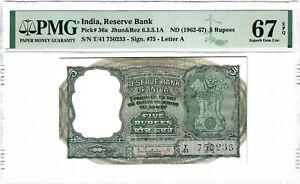 P-36a 1962-67 5 Rupees, India, Reserve Bank, PMG 67EPQ SUPERB GEM