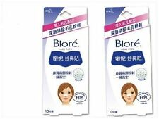 BIORE LADY PORE PACK NOSE CLEANING STRIPS 2 PACKS ( 20 SHEETS) SKIN CARE