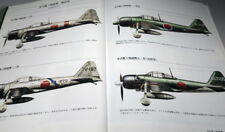 THE ZERO FIGHTER confidential document book manual Japan Mitsubishi A6M #0993
