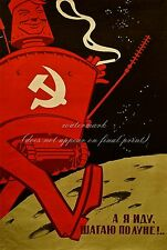 "Soviet Space Poster Canvas HQ Print 8x10+1'' Border ""Happy Lunokhod on Moon"""