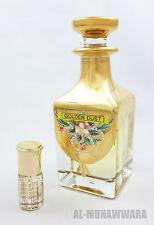3ml Golden Dust - Traditional Arabian/Oriental Perfume Oil/Attar