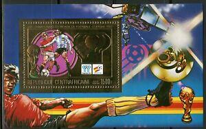 Centre Africaine 1981 Football Espagne Spain Gold Foil Or Michel Bloc 112 A perf