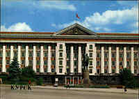 Kursk Курск Russland Sowjetunion color AK Postcard 1983 Gebäude Bauwerk Denkmal