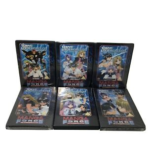 Tokyo Underground Manga Force Complete Series Anime Manga DVD region 2 pal