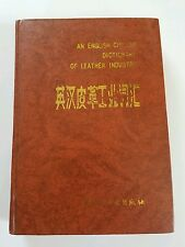 English Chinese dictionary of leather industry great for shoes manufacturing etc