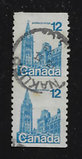 "Canada Stamps — 1977, Houses of Parliament #729a ""Error / Imperf Pair"" See Scan"