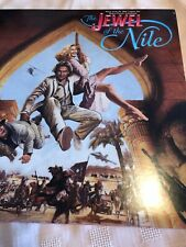 Jewel Of The Nile Soundtrack 1985 LP; Various artists
