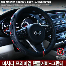 Gauss Grante Car Steering Wheel Cover - 37cm  Red Points New Gift Man Drivers