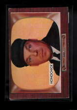 1955 BOWMAN #267 JIM HONOCHICK EX D9533