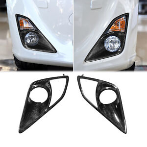 For 2012-2016 Toyota GT86 Real carbon fiber Front Fog Light Lamp Cover Trim
