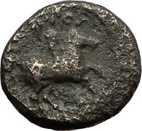 Philip II 359BC Olympic Games HORSE Race WIN Macedonia Ancient Greek Coin i60909
