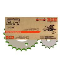 Hizo Kit de Cadena Sachs 125ccm Ronco Año Fab. 97- Transmisión 15-41 04138