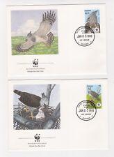 1990 Guyana, Birds SG 2672/75 WWF Cover or Fine Used